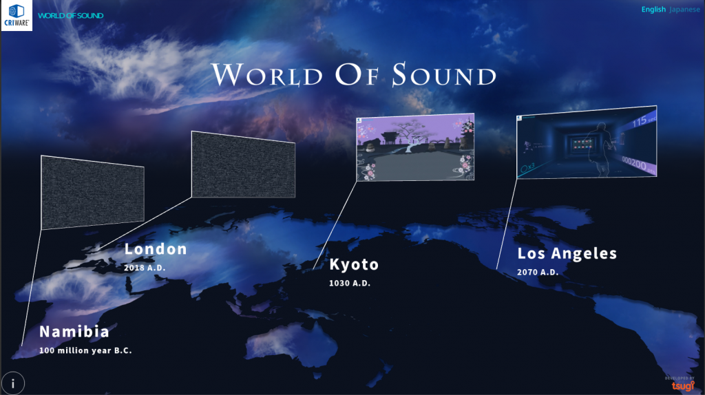 WorldOfSound0
