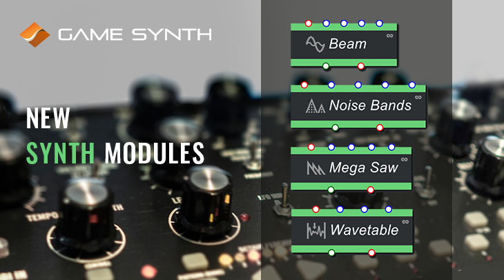 20200826_ New Synth Modules